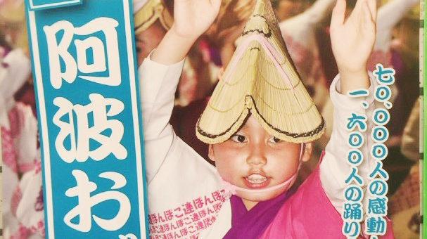 本日7/30は東武練馬店のマツエクのご予約いっぱいです m(_ _)m