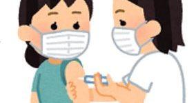 エクラでもワクチン接種